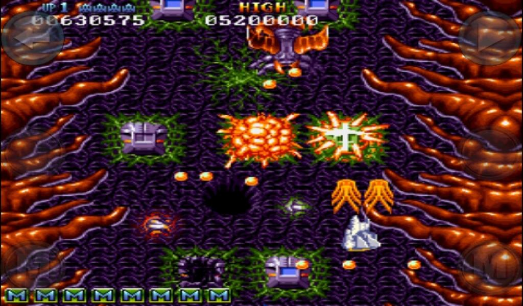 Battle Squadron ONE - screenshot