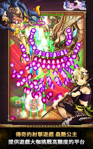 【免費動作App】蟲艷公主(Bug Princess Duel)-APP點子