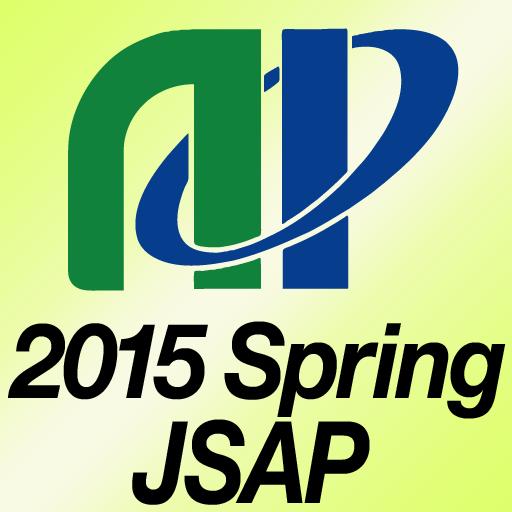 2015年第62回応用物理学会春季学術講演会 書籍 App LOGO-APP試玩