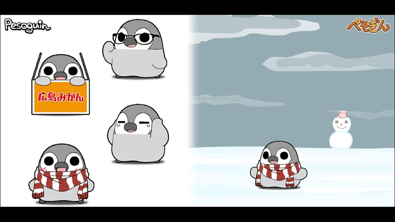 Pesoguin LWP WINTER -Penguin-- screenshot
