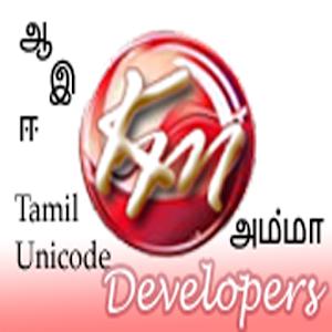 Tamil centamil unicode.