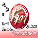 Tamil Unicode Font -Donated logo