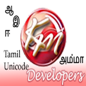 Tamil Unicode Font -Donated