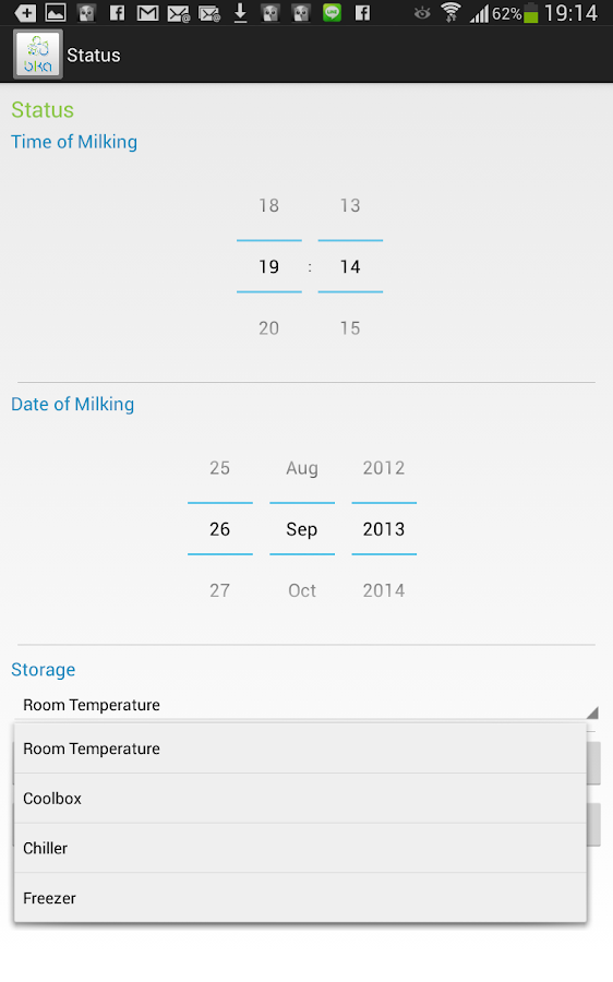 Breastmilk Management- screenshot
