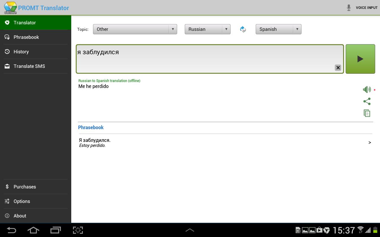 download ioe offline