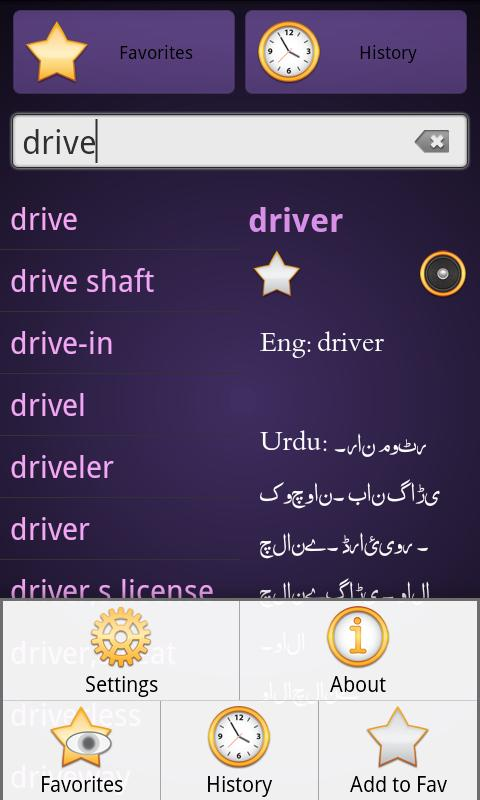 Download the English Urdu Dictionary Free Android Apps On NoneSearch com