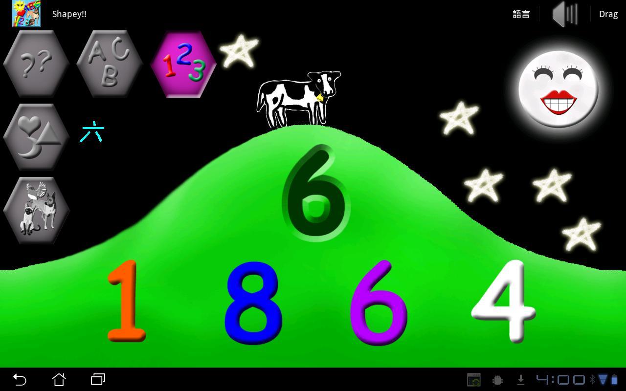 Shapey!!- screenshot