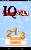 Screenshot of IQテスト2014