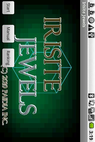 Irisite Jewels- screenshot