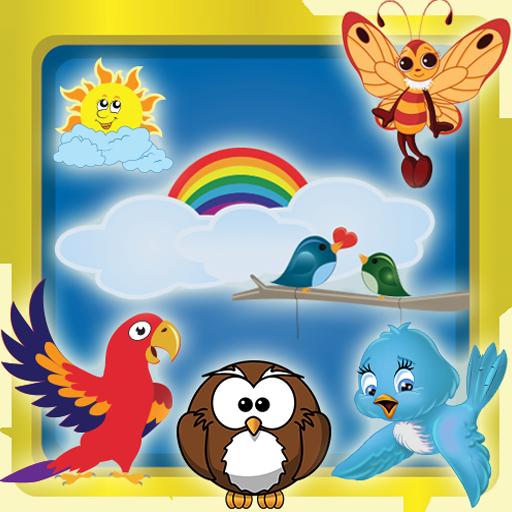 鸟孩子记忆游戏 解謎 App LOGO-硬是要APP