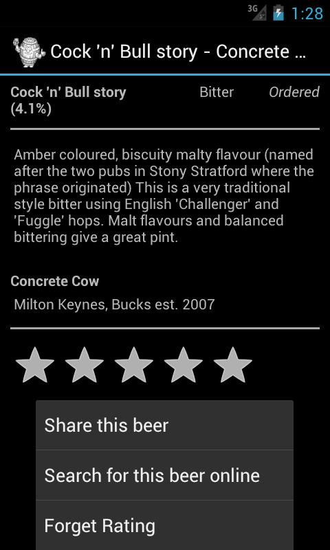 Cambridge Beer Festival- screenshot
