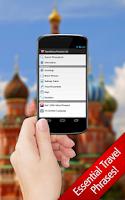 Screenshot of SpeakEasy Russian LT ~ Phrases
