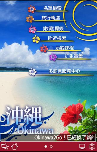 Appvn 5 - Phiên bản mùa hè, tải app nhận quà