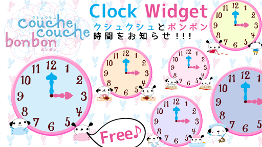 Cute Dog Clock-Free