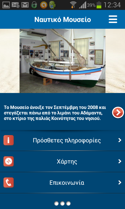 Milos Travel Guide - screenshot