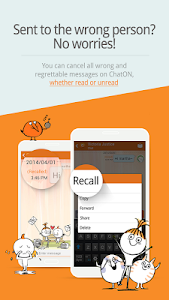 ChatON v3.5.839