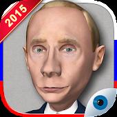 Putin: 2015