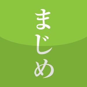 Majime Na Eijukugo 1000