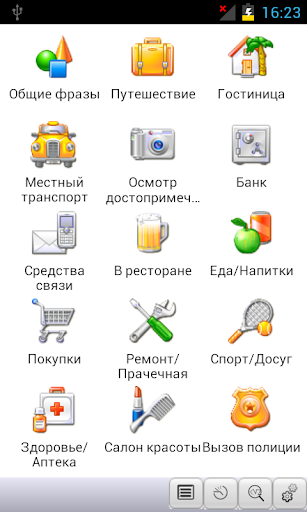RussianHungarian Phrasebook