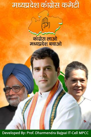 MP Congress