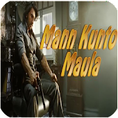 Mann Kunto Maula New Mp3 Songs