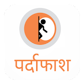 Hindi News by Pardaphash