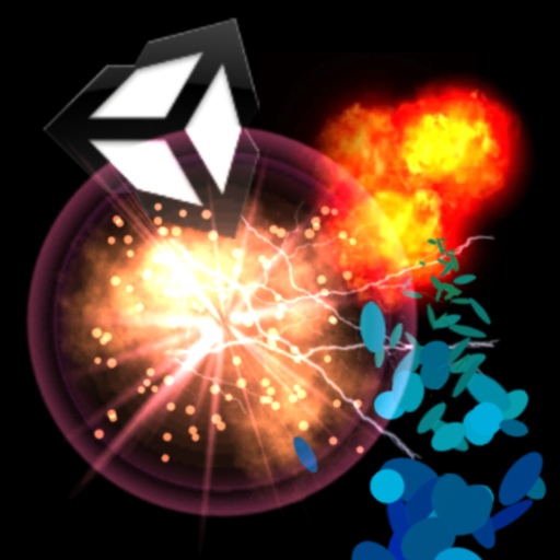 Unityパーティクルカタログ 程式庫與試用程式 App LOGO-硬是要APP