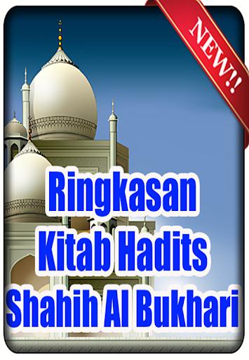 Ringkasan Shahih Al Bukhari