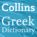 Collins Greek Dictionary TR logo