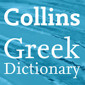 Collins Greek Dictionary TR