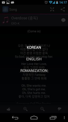 【免費音樂App】EXO-K Lyrics-APP點子