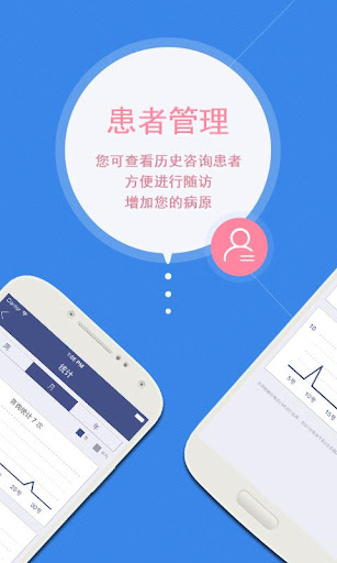 QQ空间- Google Play Android 應用程式