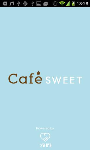 CafeSWEET 赤坂店 公式アプリ