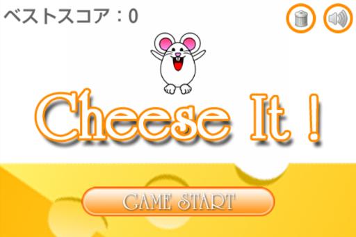 CheeseIt