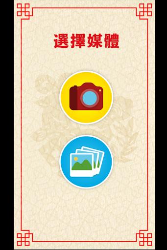 Q版電子賀年卡
