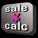 割引計算+買い物リスト free icon