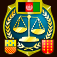 Constitution of Afghanistan logo