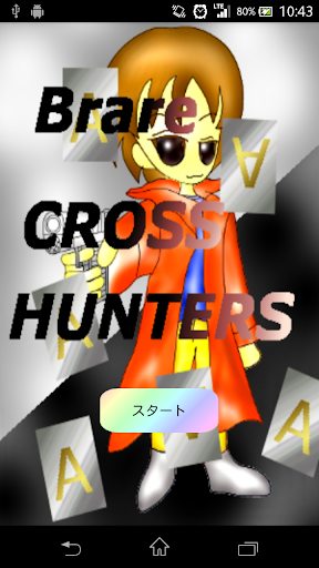 BRAVE CROSS HUNTER
