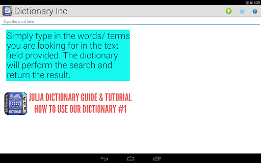 【免費教育App】Computer Science Dictionary-APP點子