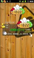 Screenshot of 墨迹天气插件皮肤angrybird