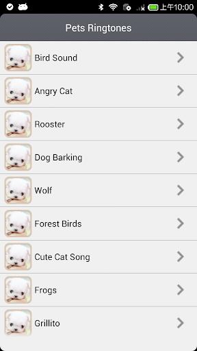 【免費音樂App】寵物鈴聲-APP點子
