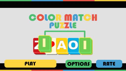 【免費解謎App】Color Puzzle TanTan-APP點子