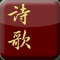 e-HYMNS icon