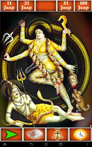 Om jayanti mangala kali maha kali mantra jaap मुकदमें.