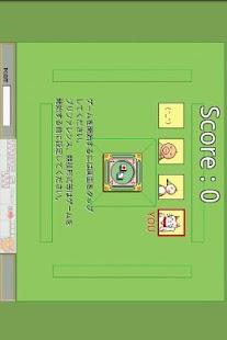 Mahjong CandyHouse- screenshot thumbnail