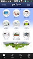 Screenshot of 종려나무교회
