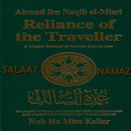 Shafi Fiqh -Salaat Namaaz