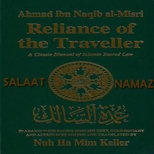 Shafi Fiqh -Salaat (Namaaz) screenshot