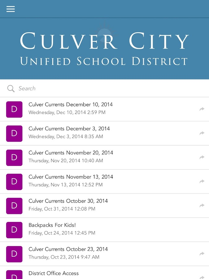 Culver City USD- screenshot