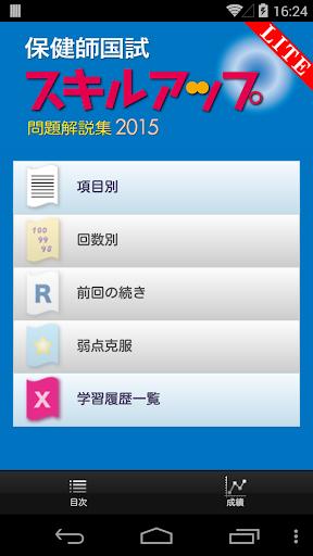 魯大師官方下載|魯大師 5.12.15.1175最新免費下載 - 華軍軟體園